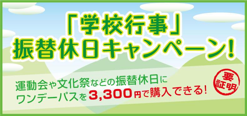 f:id:sanori:20170601230230j:plain
