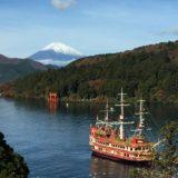 箱根フリーパスの徹底活用 欲張り旅行プランで3,020円お得!