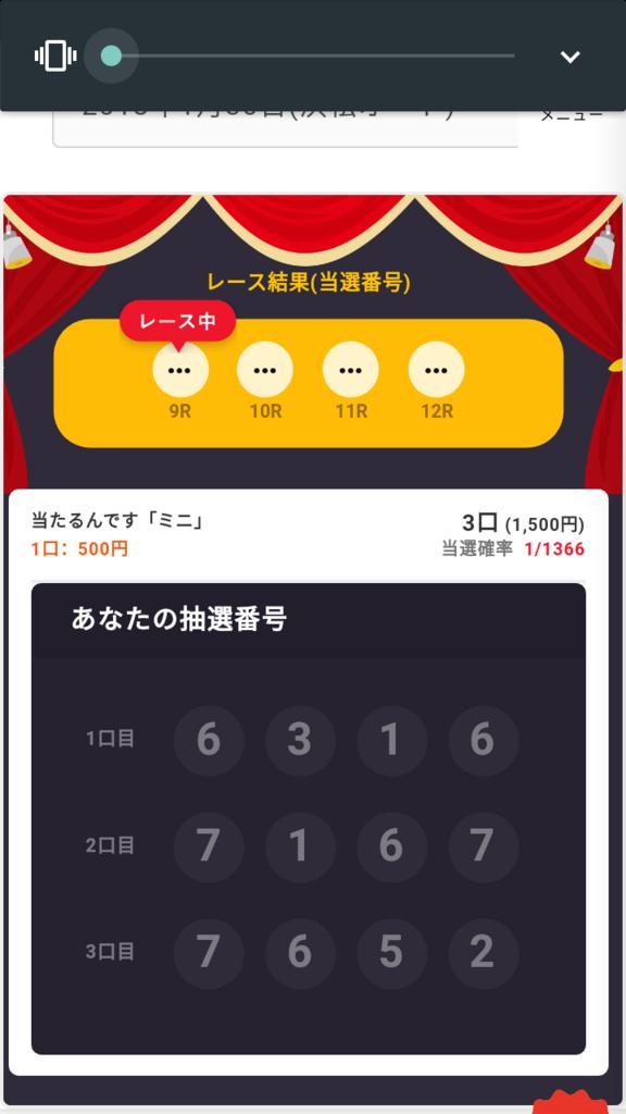 f:id:sanori:20180130214638p:plain