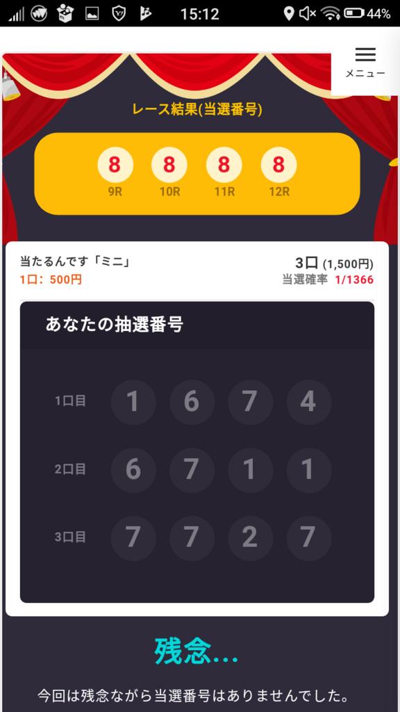 f:id:sanori:20180210151434p:plain