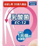 アレルギー性鼻炎の娘のために 乳酸菌 久光製薬のEC-12を使っています