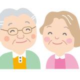 介護セミナー お金、離職、準備について不安を解消 介護をマネジメントする ㈱リクシス