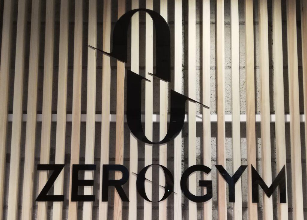 ZERO GYM ゼロジム 体験 効果 感想