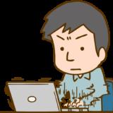 ブログ記事テンプレレートで時短!副業も働き方改革!「スゴイ!超文章術」を読んでテンプレを作りました!